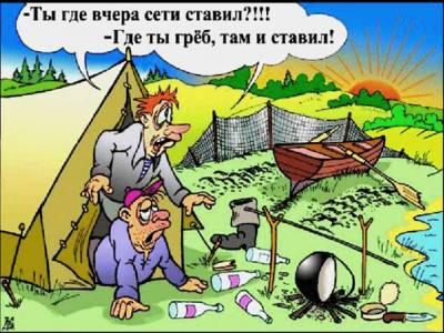 Форум Крымских охотников и рыболовов все про охоту и